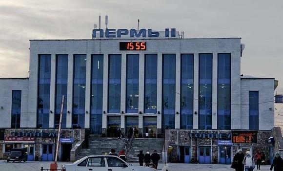 ЖД Вокзал ЖД вокзал Пермь